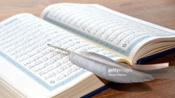 Holly Quran (Credited gettyimages)